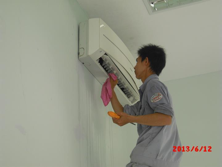 Trung tâm bảo hành máy lạnh tại Quảng Ngãi